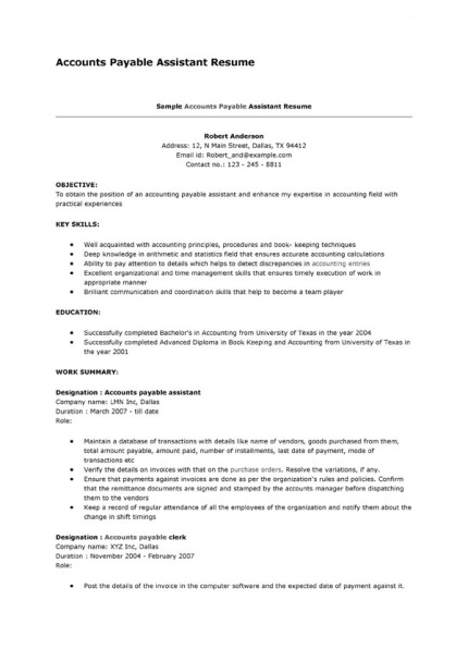 sample-accounts-payable-assistant-resume